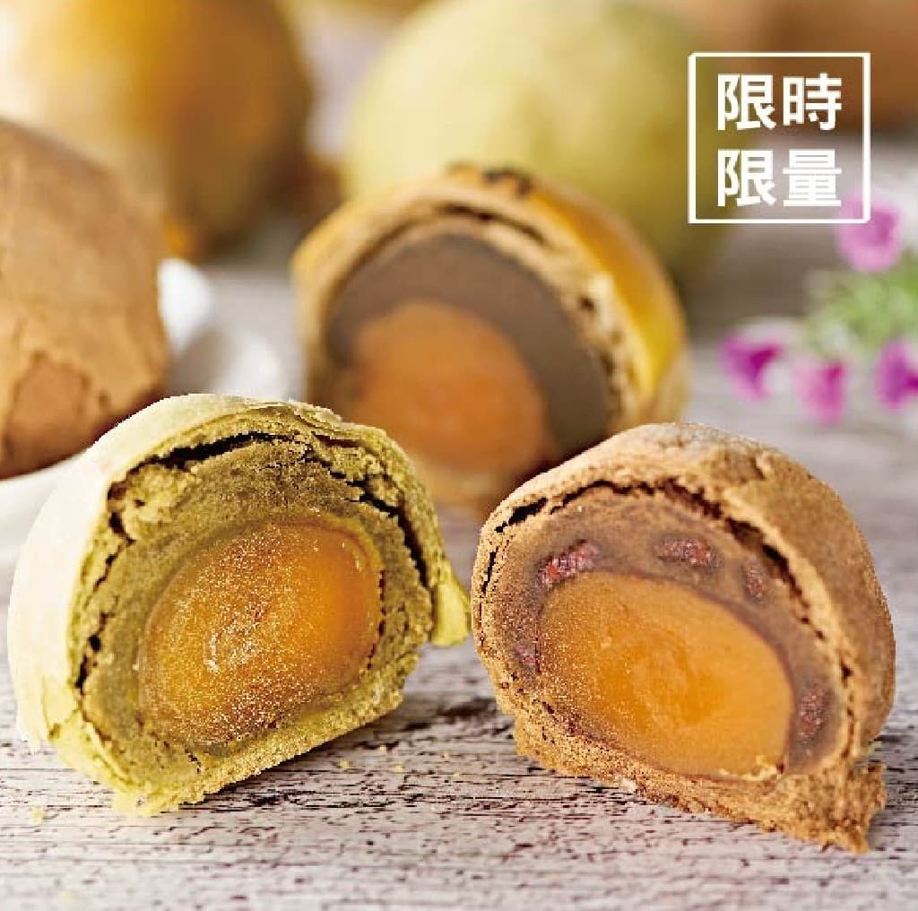 經典NO.11禮盒-茶香三國誌
