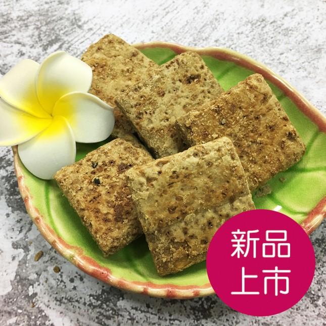 經典NO.7禮盒-阿薩姆紅茶方塊酥