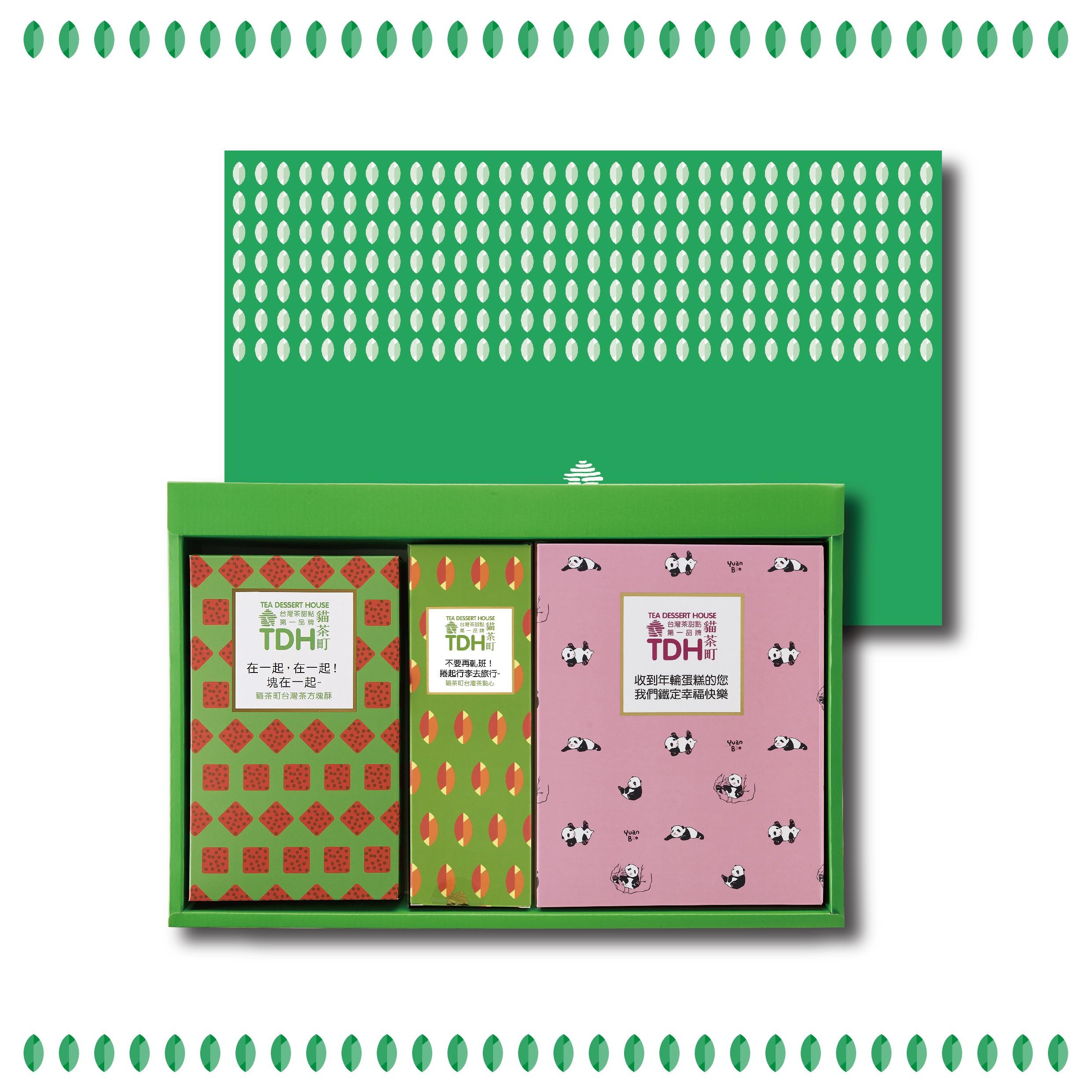 TDH貓茶町-在地NO.9禮盒