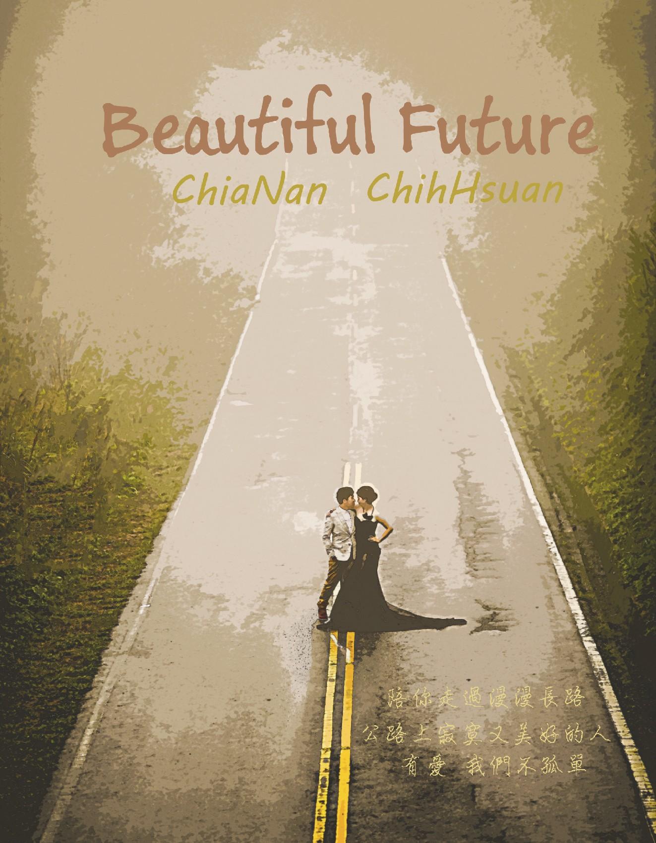 謝卡分享_ChiaNan&ChihHsuan
