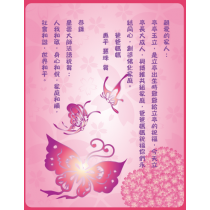 謝卡分享_Powei&Liting