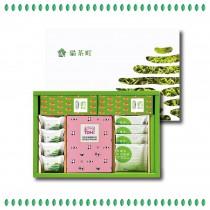 TDH貓茶町-傳承NO.4禮盒