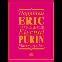 ERIC_PURIN(桃紅)喜餅禮盒
