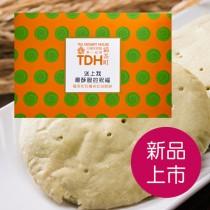 百元伴手禮盒-包種茶奶油酥餅