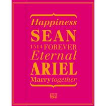 SEAN_ARIEL(桃紅)喜餅禮盒